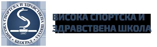 Висока спортска и здравствена школа Logo