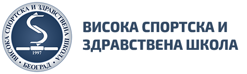 Visoka sportska i zdravstvena škola Logo